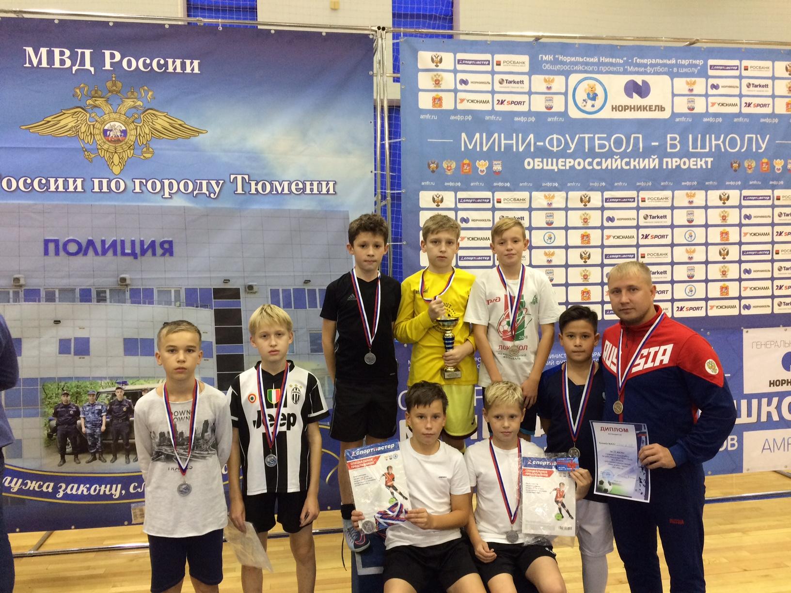 http://gymnasium49tyumen.ru/wp-content/uploads/2018/10/Мини-футбол.mov