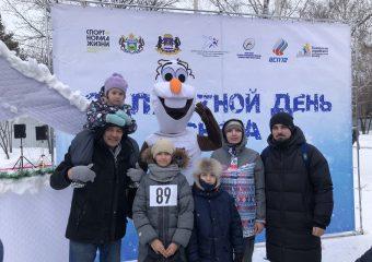 Всероссийский «День снега»